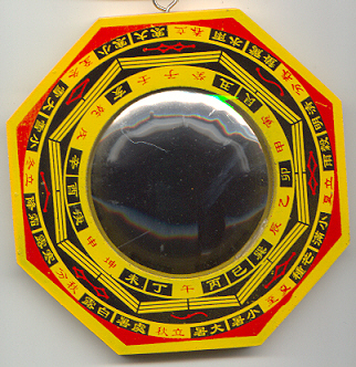 Feng Shui Mirror, feng shui items